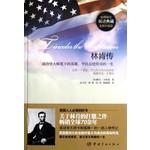 金牌励志双语典藏·林肯传:成功学大师笔下的英雄,平民总统传奇的一生
