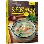 萨巴厨房:好喝的粥