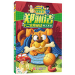 经典童话系列:十二生肖童话 狗王梦游