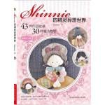 Shinnie的精灵异想世界(附原尺寸图)