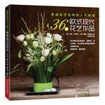 英国花艺名师的人气教程:36款欧式现代花艺作品