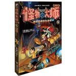 怪物大师6:迷雾岛的复仇游戏(升级版)