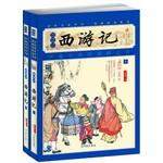 西游记插图本-2册(套装)