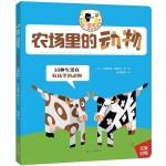我的第一本折纸模型书:农场里的动物