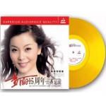 童丽 - 15周年经典延续 (LP)