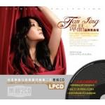 谭晶 - 晶典歌曲集 (2CD)[LPCD]