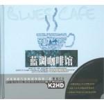 蓝调咖啡馆(2CD) (LPCD)