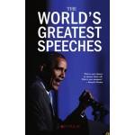 PE-THE WORLD'S GREATEST SPEECHES