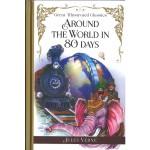 PE - GIC AROUND THE WORLD IN 80 DAYS