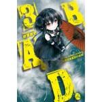 B.A.D.事件簿(3):繭墨知道童話的結局