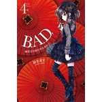 B.A.D.事件簿(4):繭墨沒有握住伸出來的手
