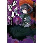 B.A.D.事件簿(08):繭墨從不獻花給骷髏
