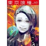 東京喰種:re(06)