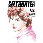 城市獵人 完全版(02)