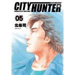 城市獵人 完全版(05)