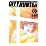 城市獵人 完全版(06)