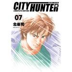 城市獵人 完全版(07)