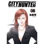 城市獵人 完全版(08)