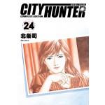 城市獵人 完全版(24)