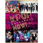 KPOP NOW! 韓國流行音樂進行式