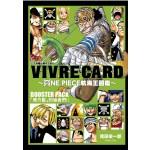 VIVRE CARD~ONE PIECE航海王圖鑑~Ⅰ 2