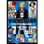 VIVRE CARD~ONE PIECE航海王圖鑑~ Ⅱ 1 STARTER SET 01