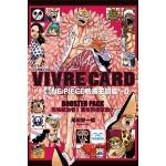 VIVRE CARD~ONE PIECE航海王圖鑑~Ⅱ 5
