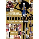 VIVRE CARD~ONE PIECE航海王圖鑑~Ⅱ 8