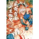Fate/Grand Order-Epic of Remnant-亞種特異點III/亞種平行世界 屍山血河舞台 下總國 英靈劍豪七番勝負 01