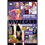 VIVRE CARD~ONE PIECE航海王圖鑑~Ⅱ 10