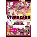 VIVRE CARD~ONE PIECE航海王圖鑑~Ⅱ 11
