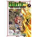FAIRY TAIL魔導少年 百年任務(07)