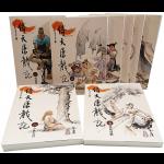 倚天屠龍記 (1-8)(大字版)