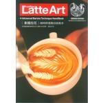 Free Pour Latte Art拿鐵拉花
