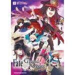 Fate/Grand Order短篇漫畫集 (07)