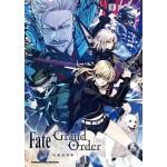Fate/Grand Order短篇漫畫集 (08)