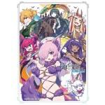 Fate/Grand Order漫畫精選集 (05)
