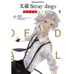 文豪Stray dogs DEAD APPLE (01)