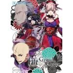 Fate/Grand Order短篇漫畫集 (09)