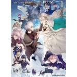 Fate/Grand Order短篇漫畫集PLUS!(01)