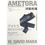 洋風和魂:日本如何在戰後歷史與文化交流中保存了美國時尚風格
