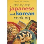 PE Mini SBS Japanese Korean Cooking