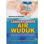 CAHAYA-CAHAYA AIR WUDUK