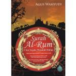 SURAH AL-RUM-UBAT SEGALA MASALAH HIDUP