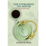 THE EVERGREEN TEA HOUSE