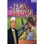 DOA & PENAWAR TERPILIH-MENURUT AL-QUR'AN