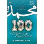 190 KEPERIBADIAN RASULULLAH