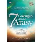 7 GOLONGAN DINAUNGI ARASY