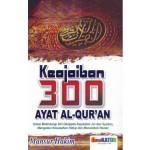 KEAJAIBAN 300 AYAT AL-QURAN