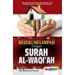 REZEKI MELIMPAH DENGAN SURAH AL-WAQIAH